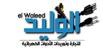 Elwaled